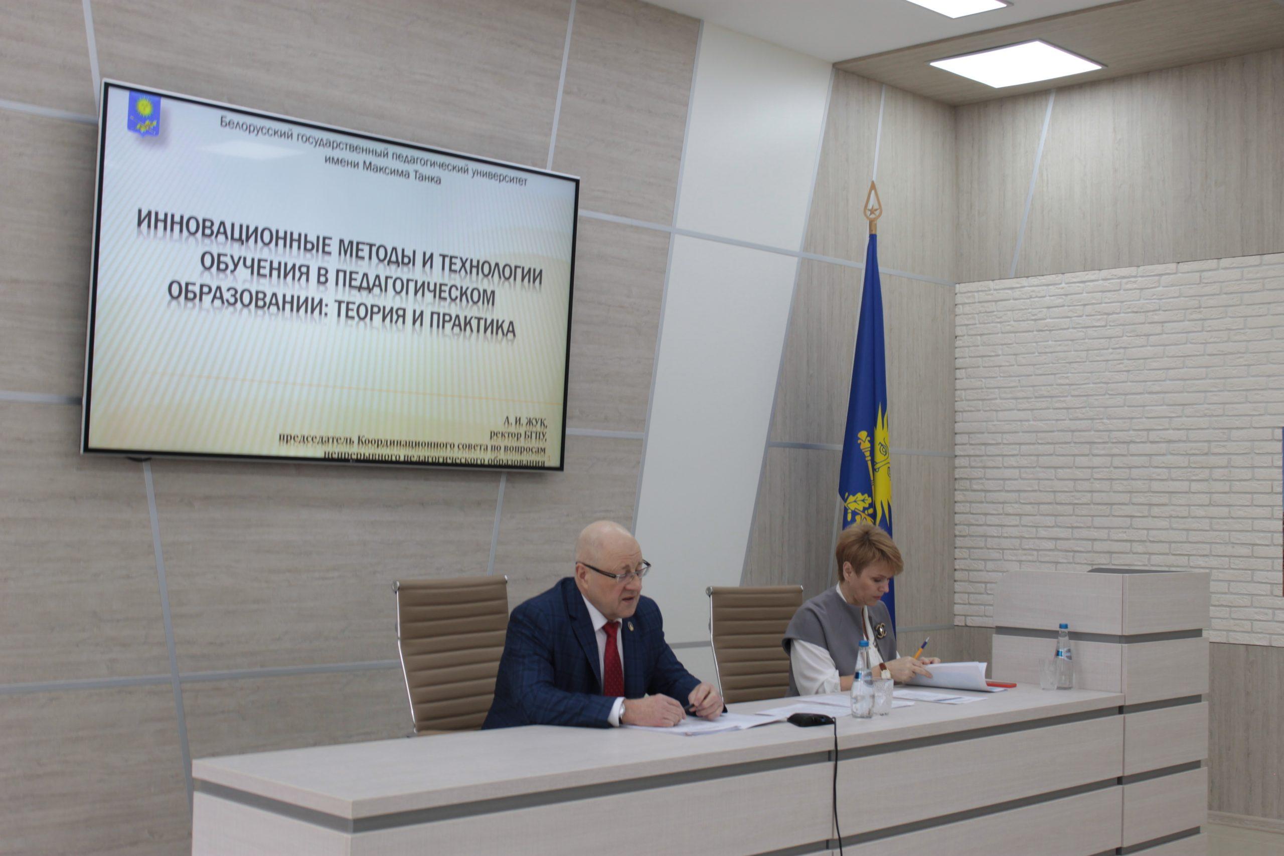 14 марта 2019 года состоялось расширенное заседание Координационного совета по вопросам непрерывного педагогического образования