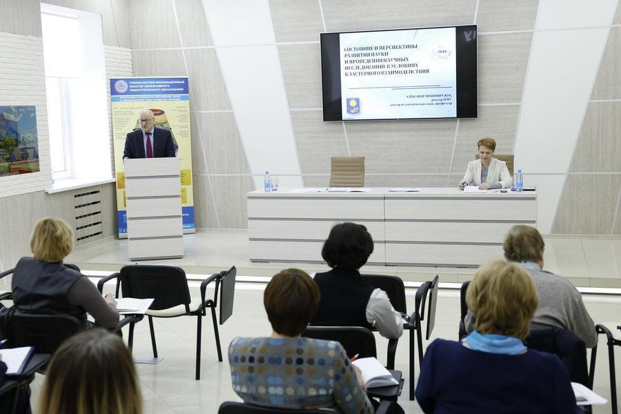 1 марта 2018 года состоялось заседание Координационного совета